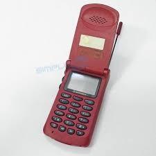 Motorola StarTAC Red