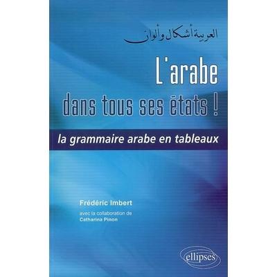 L'arabe dans tous ses états !
