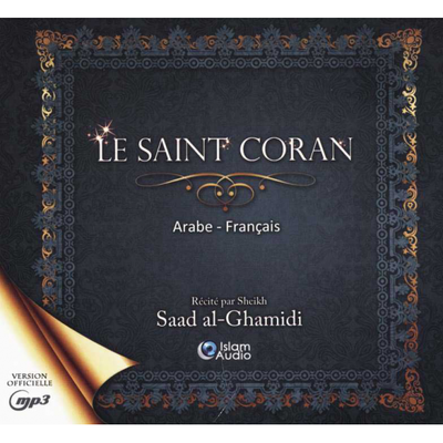 Coffret Coran 3 CD format MP3 en arabe-français Al-Ghamidi
