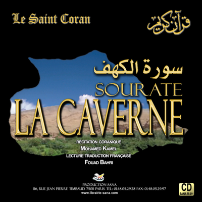 CD Coran arabe-français Sourate La Caverne