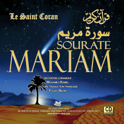 CD Coran arabe-français Sourate Mariam