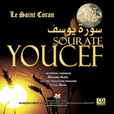 CD Coran arabe-français Sourate Youcef