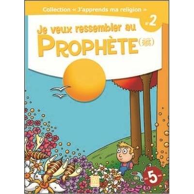 "Je veux ressembler au Prophète, Volume 2 ""J'apprends ma religion"""