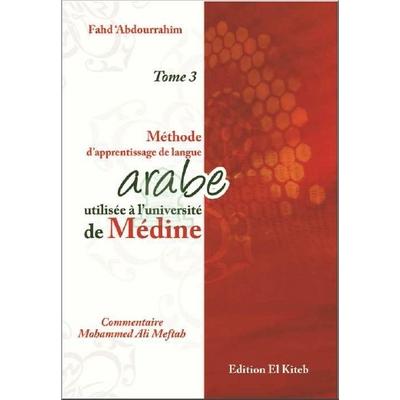 Méthode de Médine - Tome 3