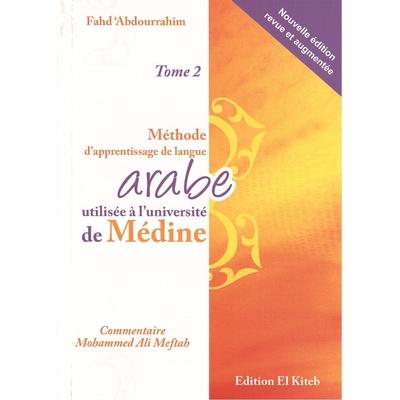 Méthode de Médine - Tome 2