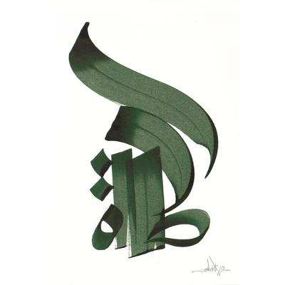 """Carte postale """" La Prière """""""