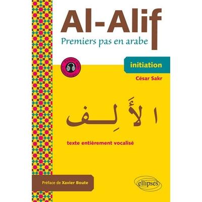 Al-Alif - Premiers pas en arabe