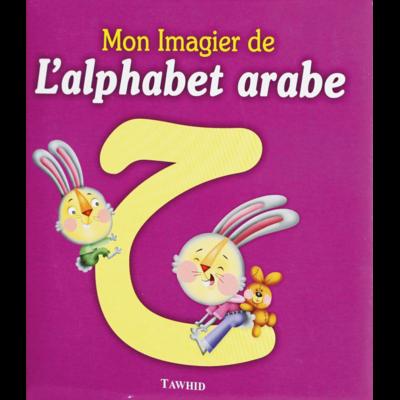 Mon imagier de l'alphabet arabe