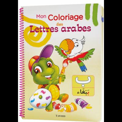 Mon coloriage des lettres arabes