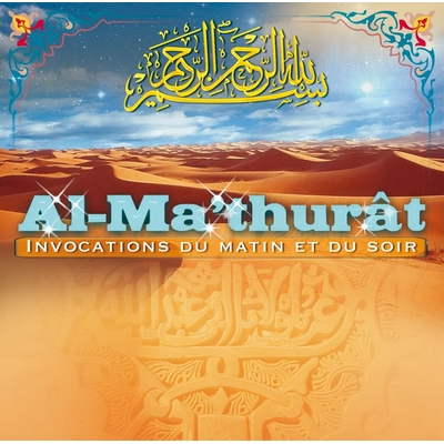 CD Al-Ma'thurat - Invocations du matin & du soir