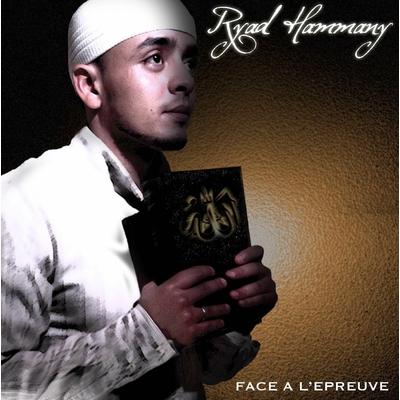 """Album """"Face à l'épreuve"""""""