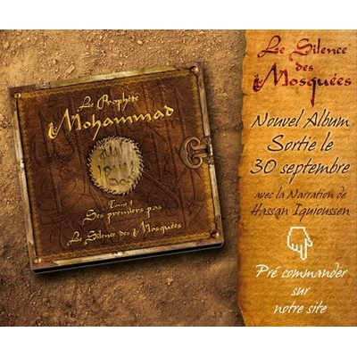 """Album """"Le Prophète Muhammad, Tome I, Ses premiers pas"""", Volume 5"""