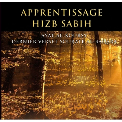 Apprentissage Hizb Sabbih version arabe