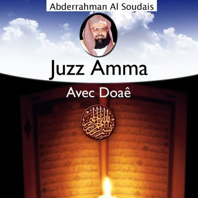 "CD Coran version arabe ""Juz 'Amma avec dou'a"""