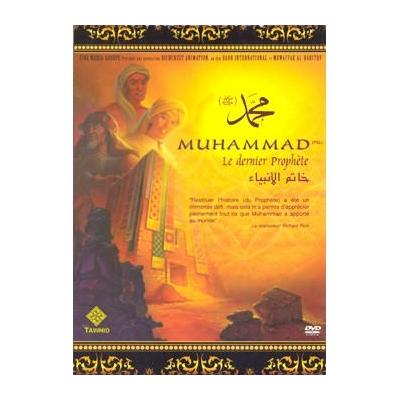 """DVD Dessin animé """"Muhammad, Le dernier Prophète"""""""