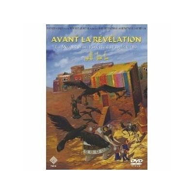 """DVD Dessin animé """"Avant la Révélation"""""""