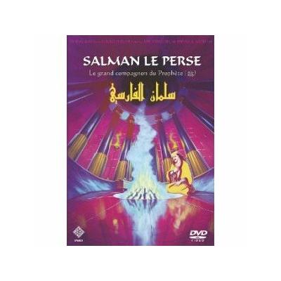 """DVD Dessin animé """"Salman le Perse"""""""