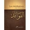 Les Méditations
