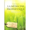 L'authentique de la médecine prophétique
