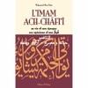 L'Imam Ach-Châfi'î