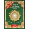 Coran Juz 'Amma Al-Tajwid Version Fr/Ar/Ph
