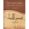 Les Histoires des Prophètes, Format Poche