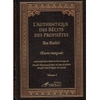 L'Authentique des Récits des Prophètes - L'oeuvre intégrale en 2 volumes