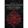 Conflit de couple et Violence conjugale dans le Coran