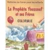 Le Prophète Youssouf et ses Frères - Coloriage
