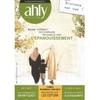 Ahly Magazine n°1