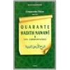 Comprendre l'Islam avec les Quarante Hadith Nawawî & ses commentaires