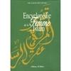 Encyclopédie de la Femme en Islam - 2 tomes