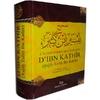 L'Authentique de l'Exégèse d'Ibn Kathîr