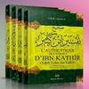 L'Authentique de l'Exégèse d'Ibn Kathîr - 4 tomes