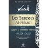 Les Sagesses - Al-Hikam