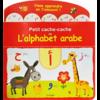 Petit cache-cache de l'alphabet arabe