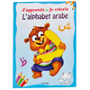 J'apprends et je colorie l'alphabet arabe