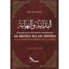 Al-Bidâya wa An-Nihâya - Le Commencement et la Fin