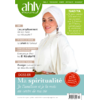 Ahly Magazine n°14