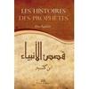 Les Histoires des Prophètes, Grand Format