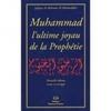 Muhammad, L'ultime joyau de la Prophétie - Le Nectar Cacheté