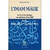 L'Imam Mâlik