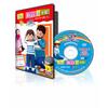 DVD éducatif