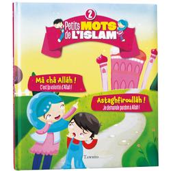 petits-mots-de-l-islam-2-ma-cha-allah-astaghfiroullah tawhid