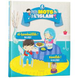 petits-mots-de-l-islam-4-al-hamdoulillah-bismillah tawhid