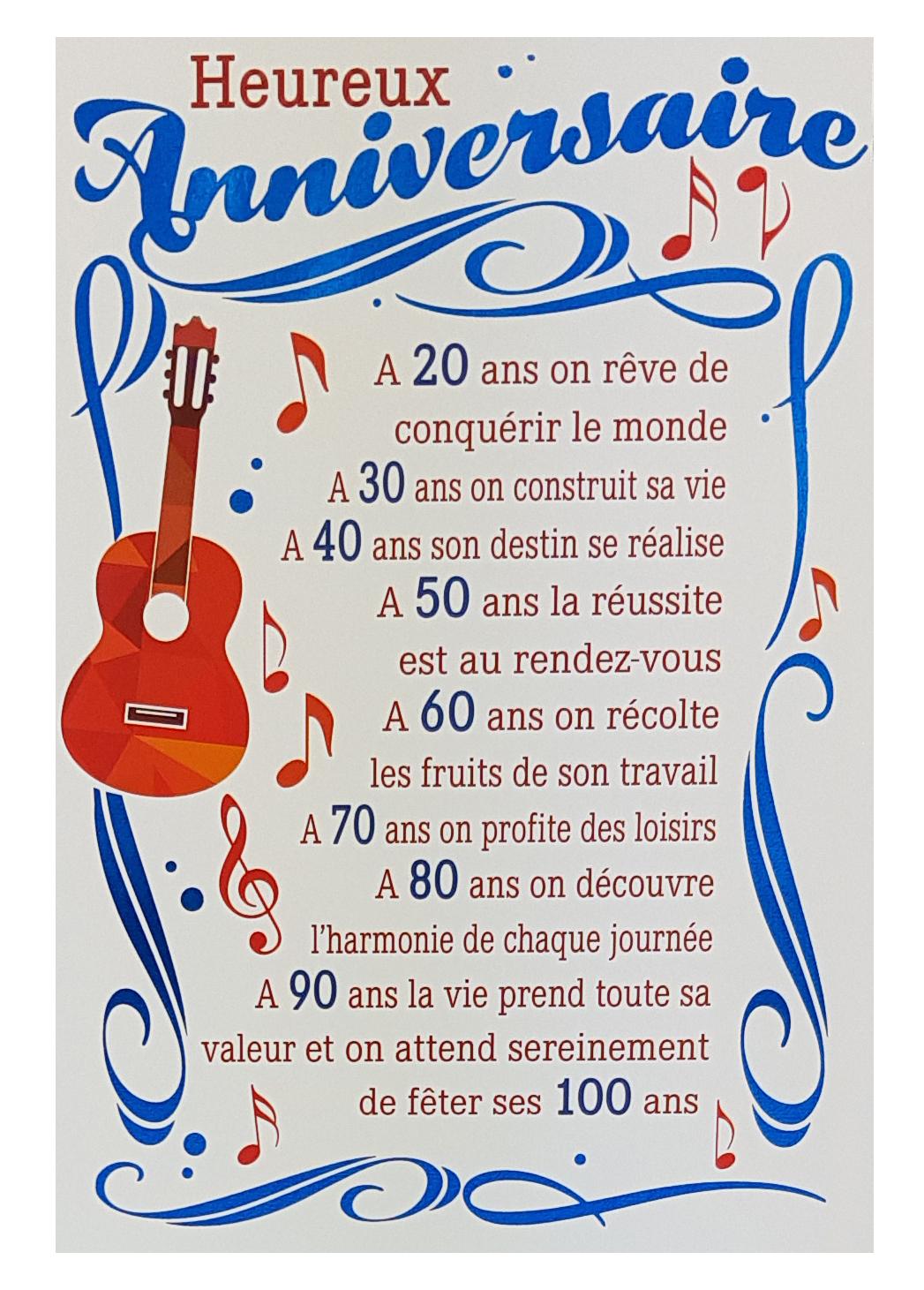 Carte de menu anniversaire homme - guitare. Réf. 66