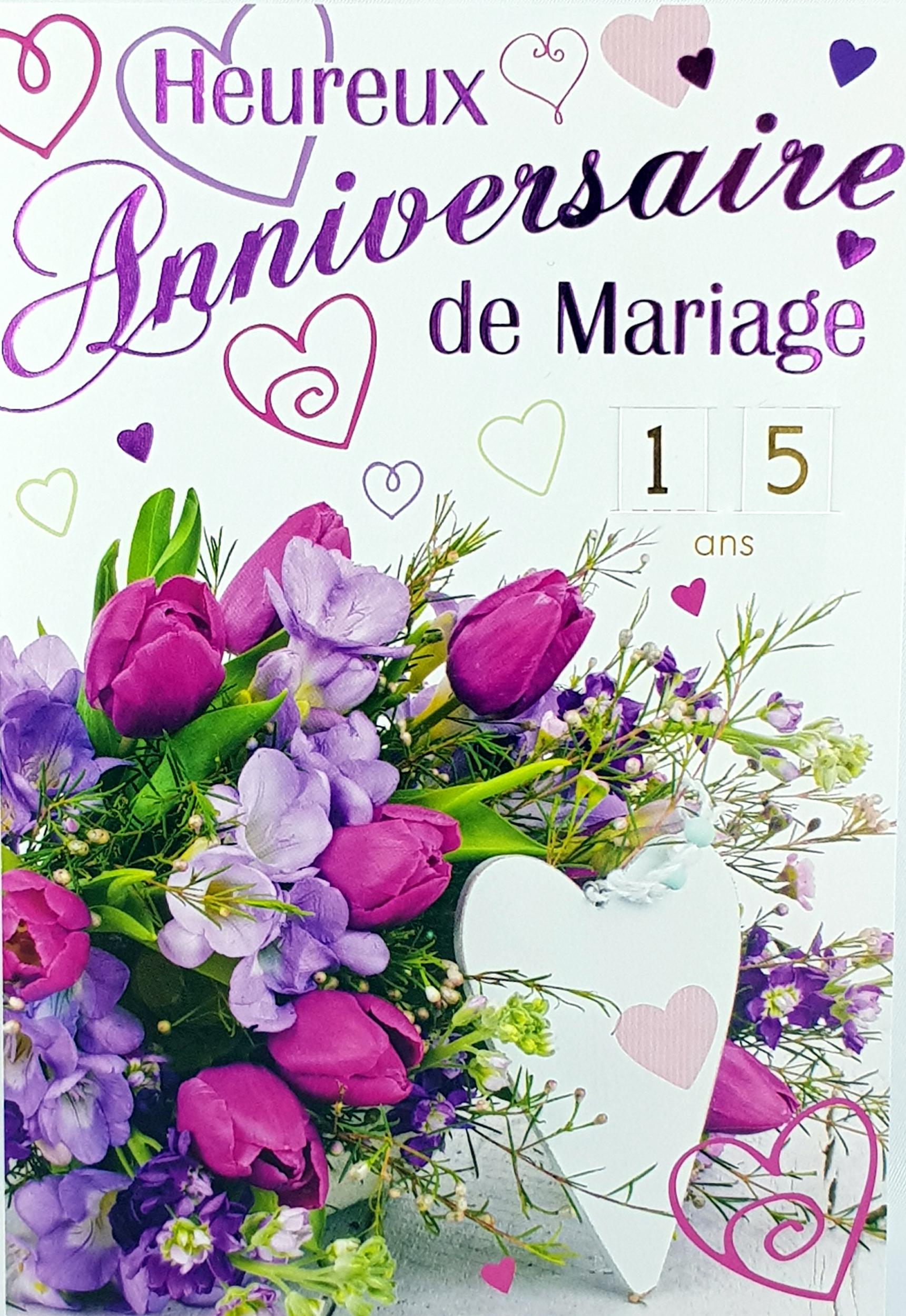carte de menu anniversaire de mariage Réf 52