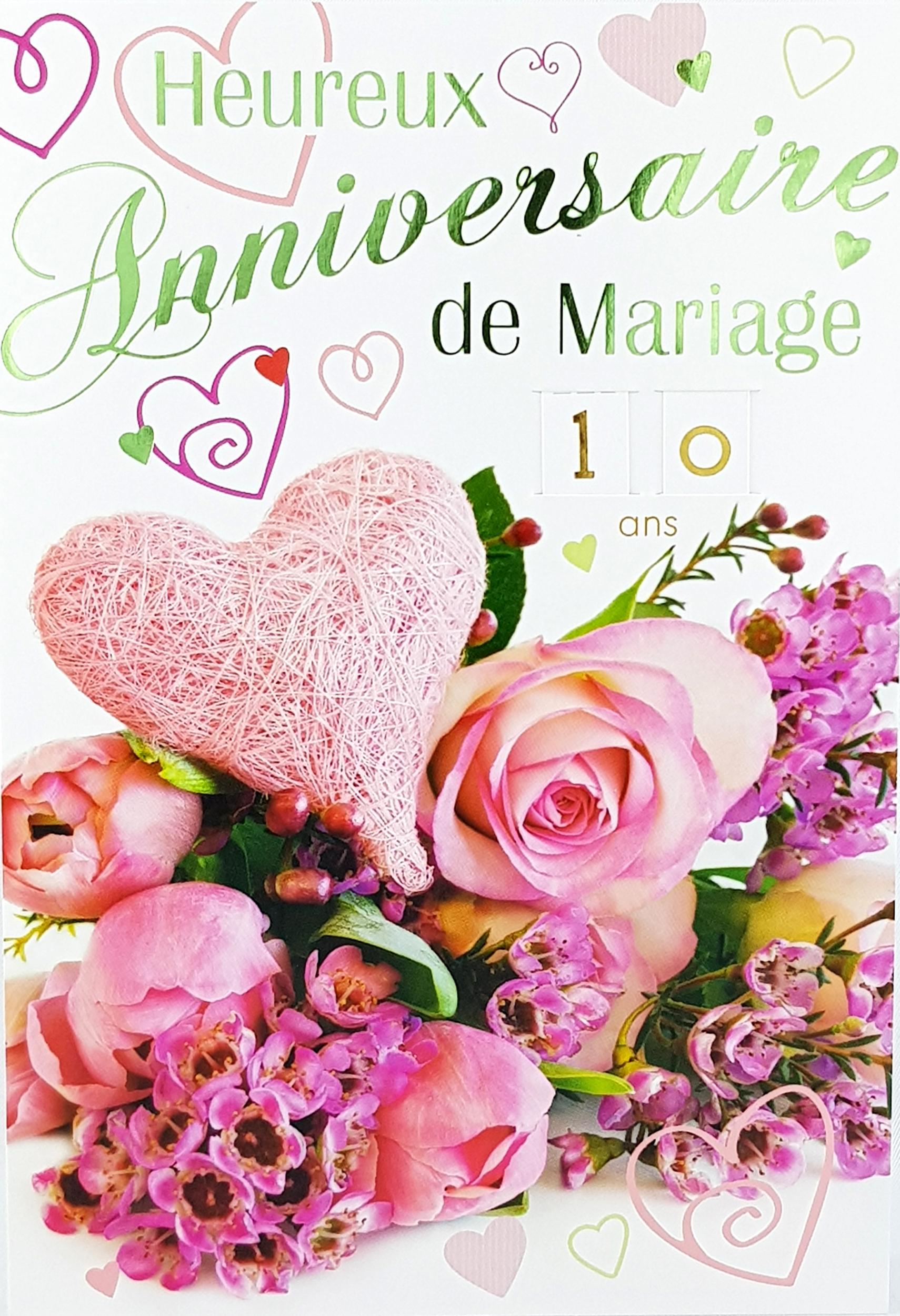 Carte de menu anniversaire de mariage. Réf. 51