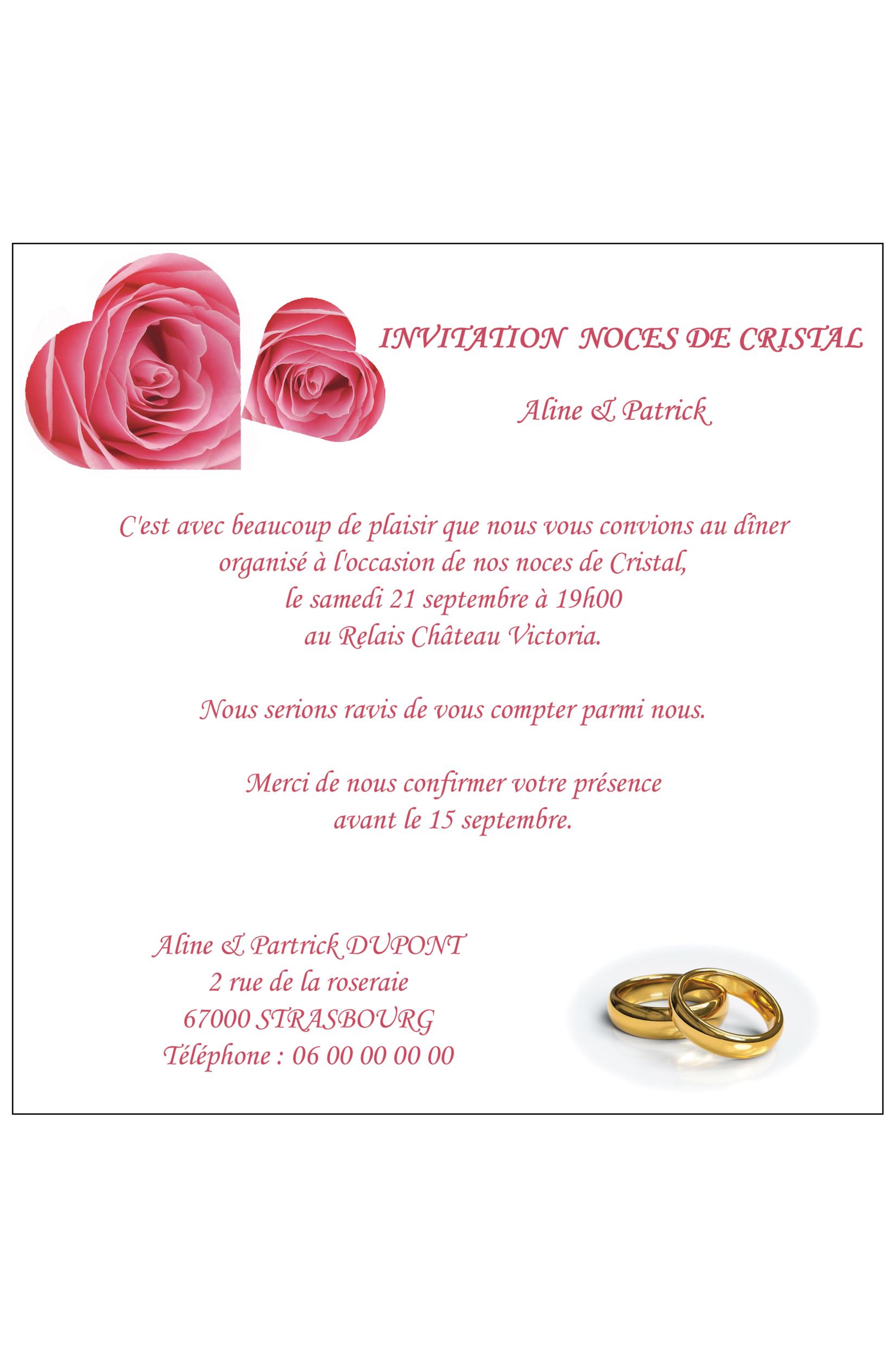 Carte d\'invitation anniversaire de mariage. Réf. 175