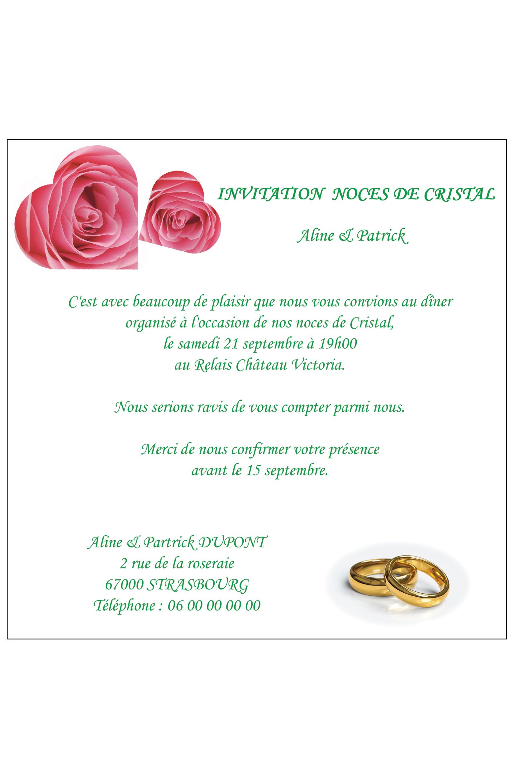 Carte d\'invitation anniversaire de mariage. Réf. 174